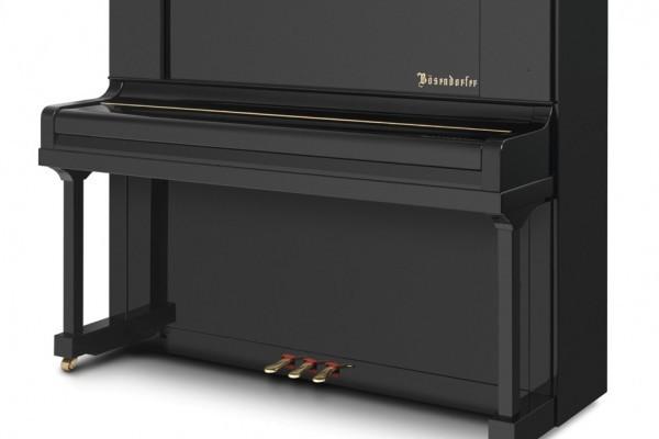 Boesendorfer-Klavier-120-CL