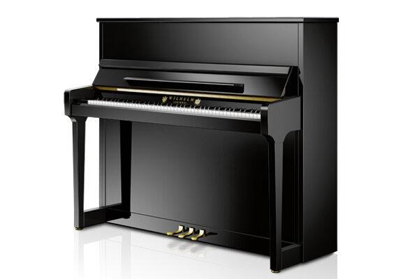 Schimmel-Klavier-Wilhelm-Schimmel-W-123_tradition