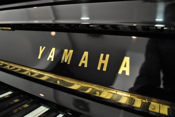 gebraucht-Klavier-yamaha_u10