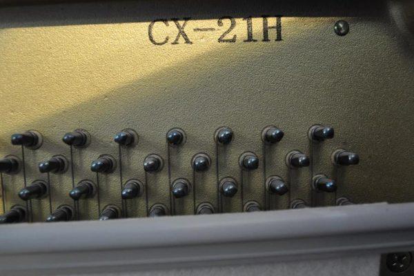 gebraucht_Klavier_Kawai_CX21 (4)